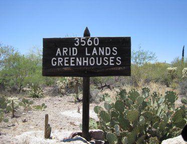 Arid Lands Greenhouse1