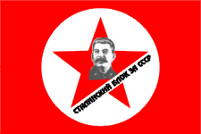 Stalin bloc flag