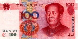 Chinese money 100