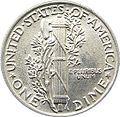 Mercury dime back, fasces, wikimedia