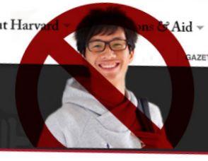 harvard_admissions_020912-thumb-640xauto-5259