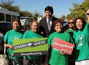 Kevin de Leon, from his Senate website