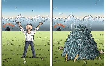 Cartoon: Alibaba IPO money mountain