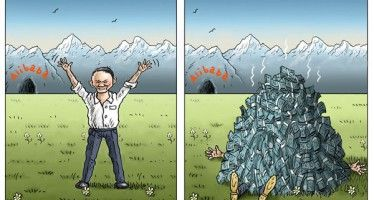 Cartoon: Alibaba IPO money mountain