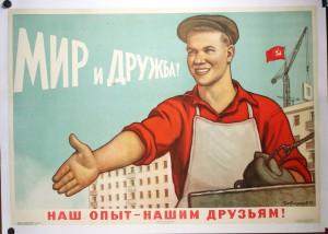 Russian-Worker