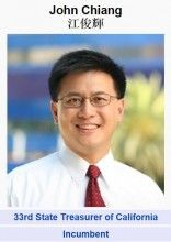 John Chiang, wikimedia