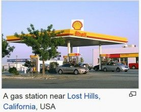 Gas station, California, wikimedia