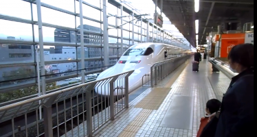 Lawmakers embark on high-speed journey through Japan